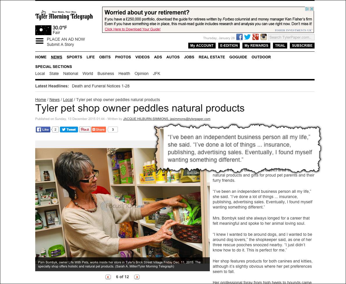 Tyler Pet Shop