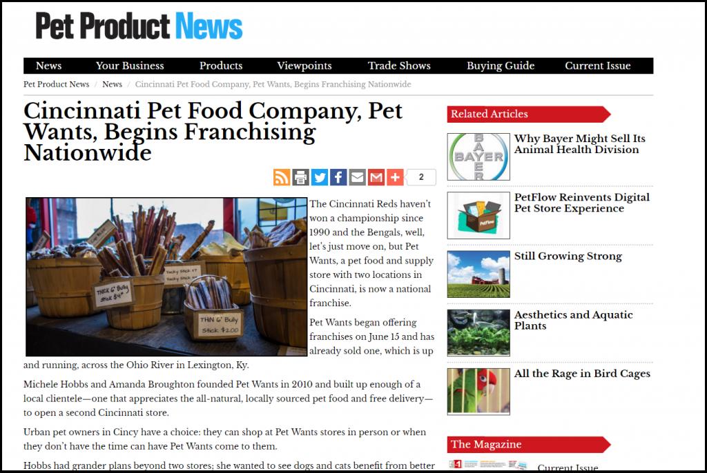 pet shop pet wants