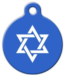 Star of David pet tag for cats