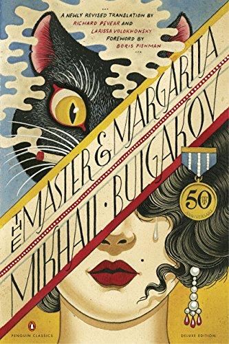 """The Master & Margarita"" by Mikhail Bulgakov"