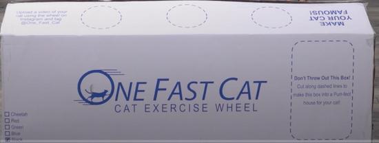 onefastcat box